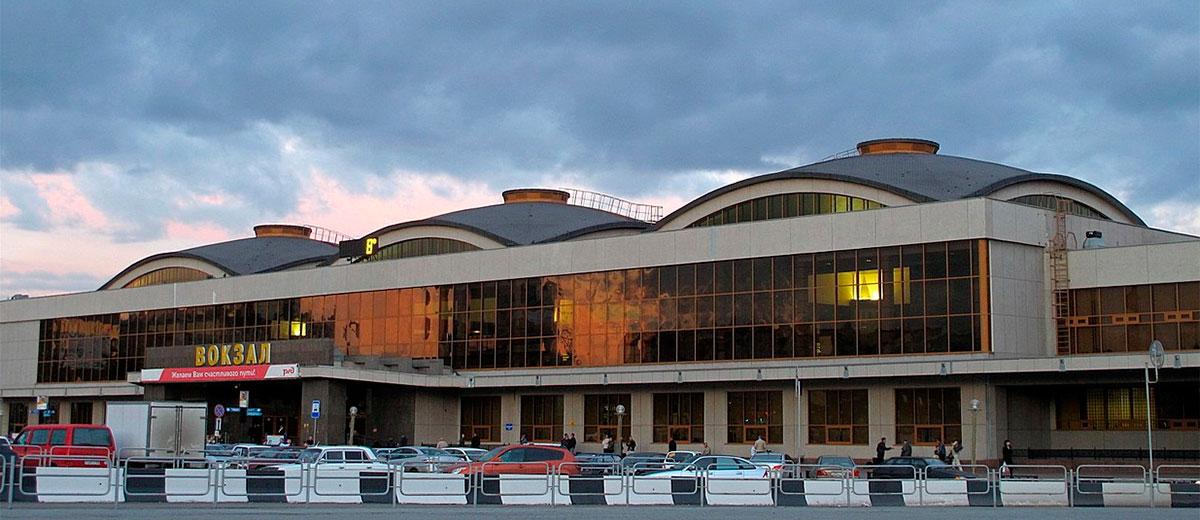 Железнодорожный вокзал Челябинск-Главный